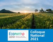 colloque GCPE